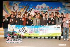 组图:IFPI唱片销量颁奖礼蔡卓妍泳儿唱主角
