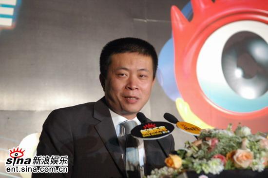 图文:新浪CEO兼总裁曹国伟上台祝贺乐库上线