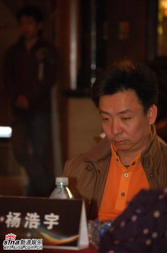 图文:华谊音乐董事长杨浩宇出席上线发布会