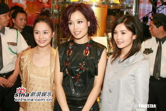 组图:香港音乐汇展开幕典礼歌坛明星齐亮相
