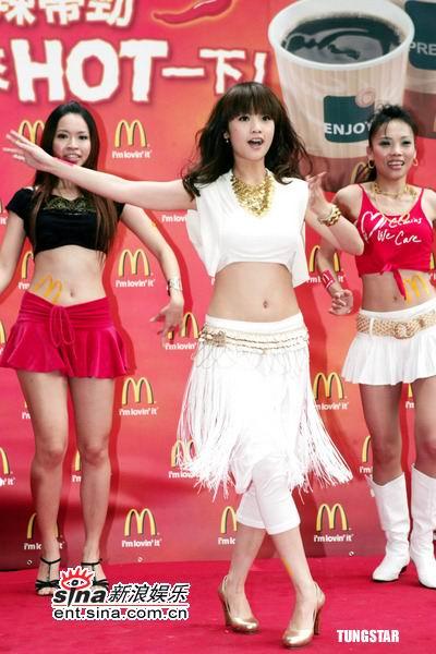 图文:杨丞琳劲辣转型现场热舞-现场美女群舞