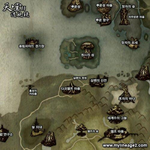冲之岛海域迎击