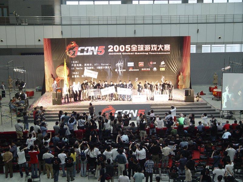 ACON5总决赛图片集:颁奖盛典