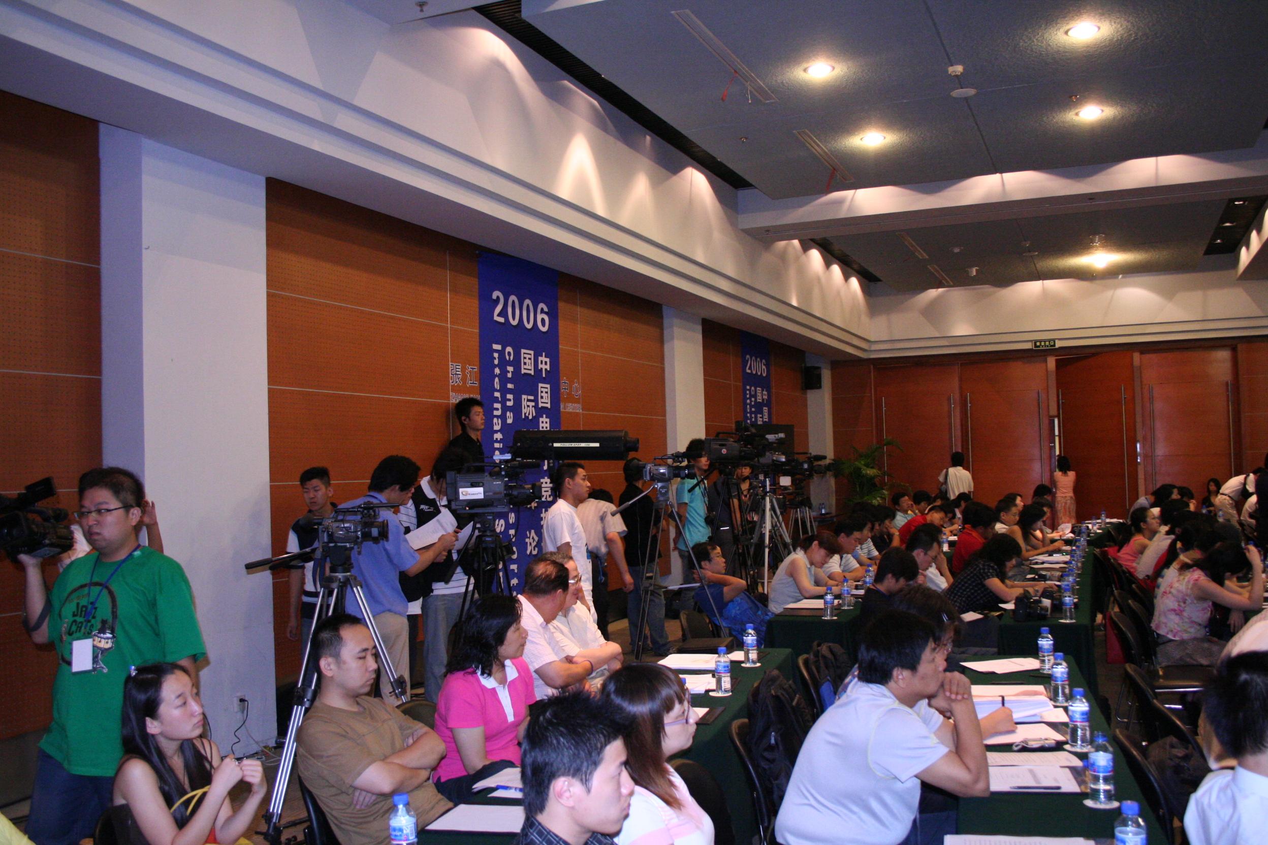 2006中国电竞产业国际高峰论坛图集