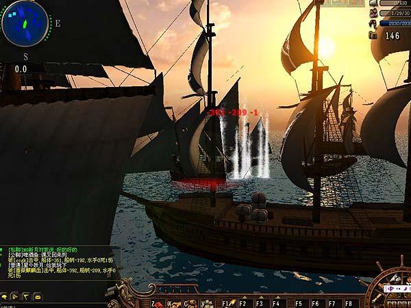 《航海世纪》游戏图片
