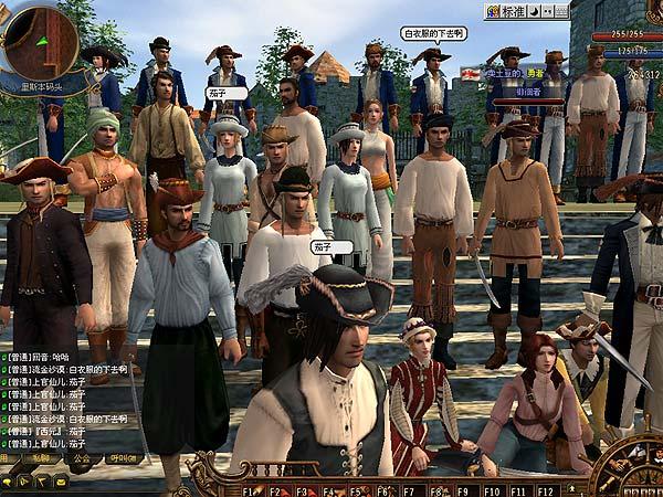 《航海世纪》游戏图片(6)