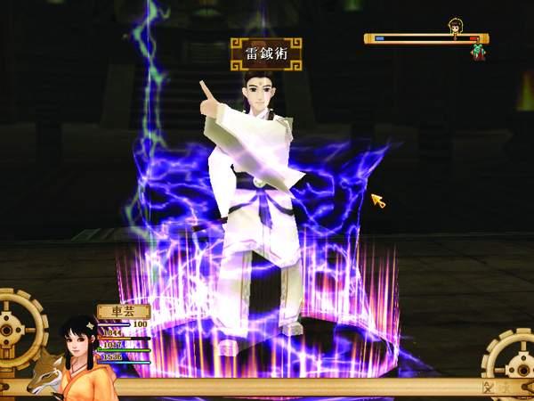 《轩辕剑外传:苍之涛》游戏画面