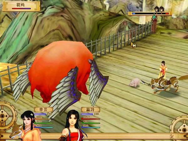 游戏画面是在 轩辕剑4 引擎