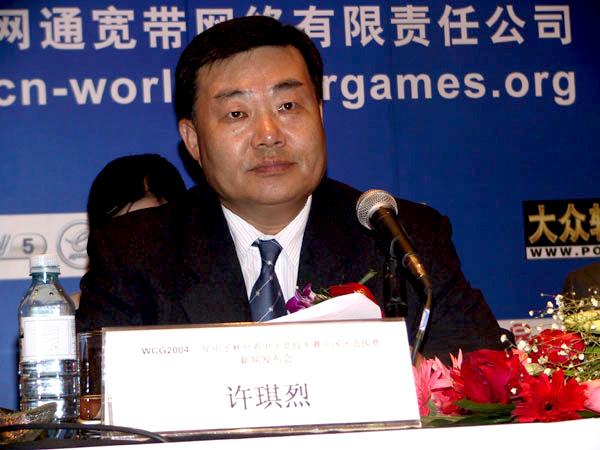 资料图片:4月15日,2004WCG篮球电子竞技v篮球深圳南山世界图片