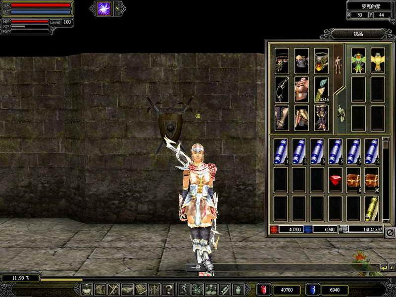 《a3》游戏女性角色截图(20)