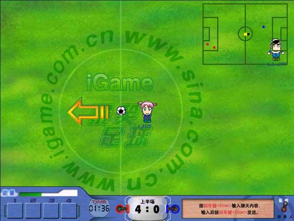 新浪igame游戏精彩截图之暴笑足球(2)