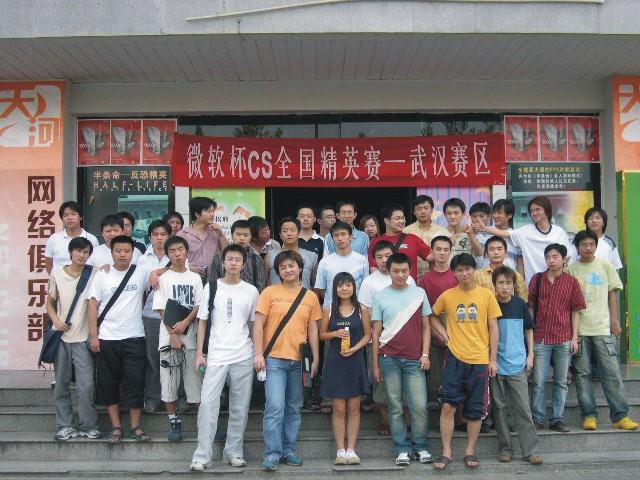 微软杯CS全国精英赛武汉赛区比赛综述