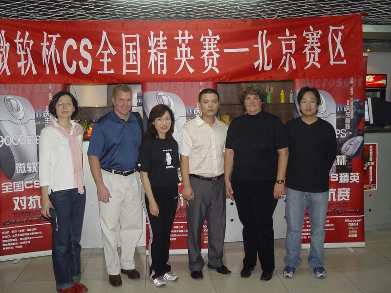 微软杯CS比赛北京赛区组图