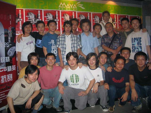 微软杯全国CS精英赛广州赛区