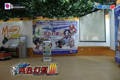 《风色幻想III》凯琳COSPLAY秀(1)   由台湾弘煜科技事业股...