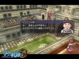 新浪游戏_《英雄传说6:空之轨迹》简体中文版将上市