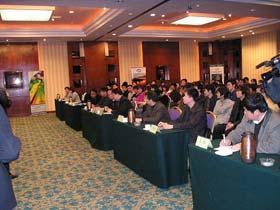 新浪游戏_CIG2004电竞大会新疆赛区决赛落幕