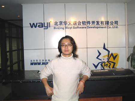 专访四川华义营运长马森,游戏制作人陈果