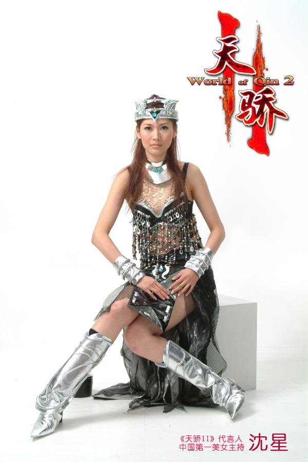 美女主持人沈星代言《天骄II》 游戏新闻