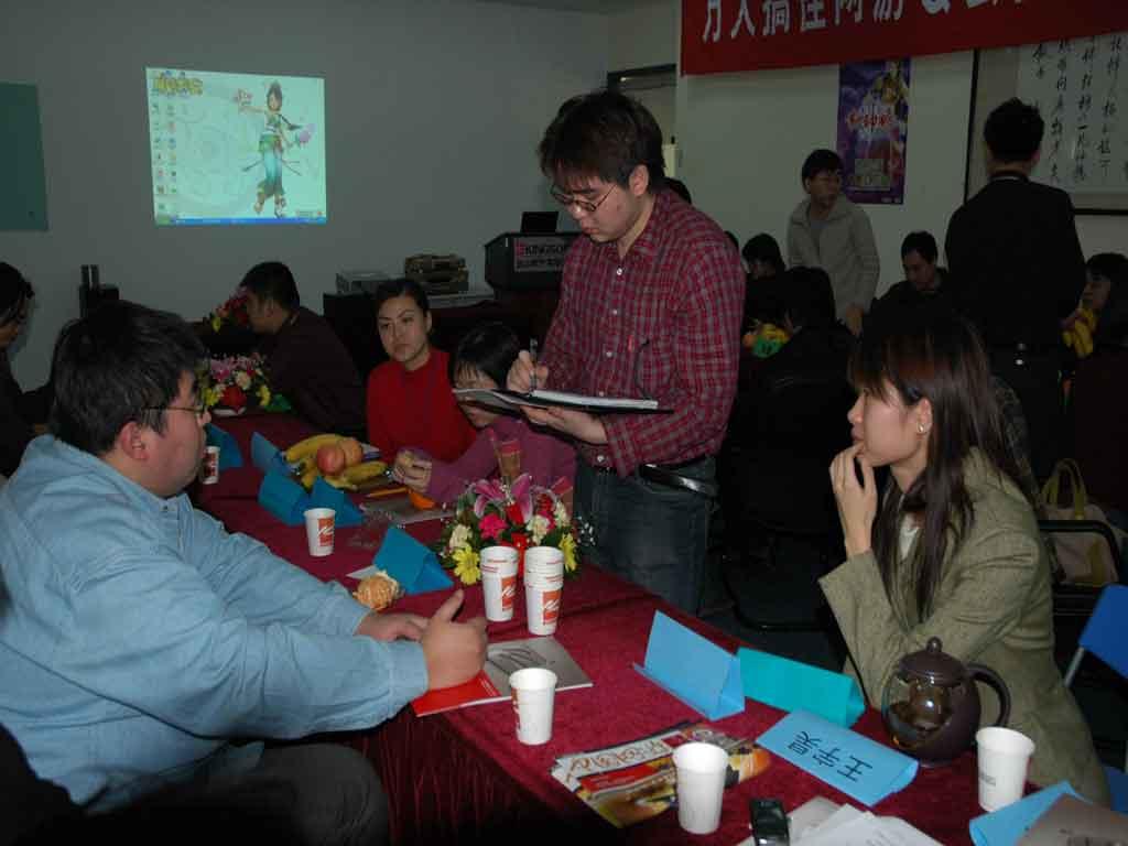 《幻想春秋》首次媒体前瞻会