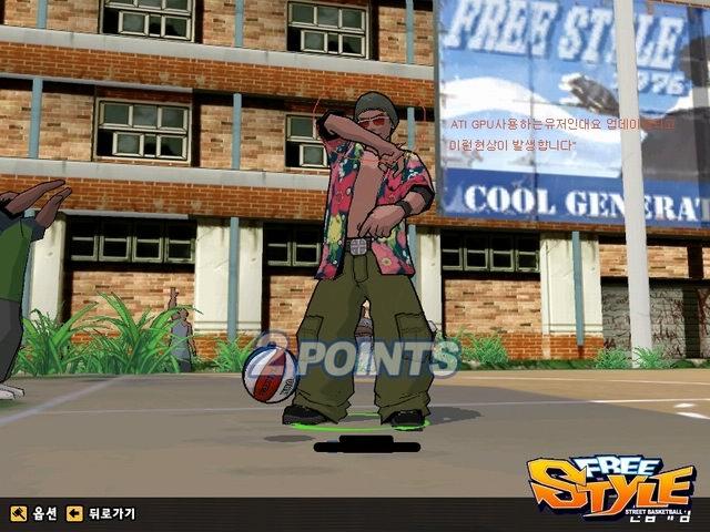 《街头篮球》游戏画面
