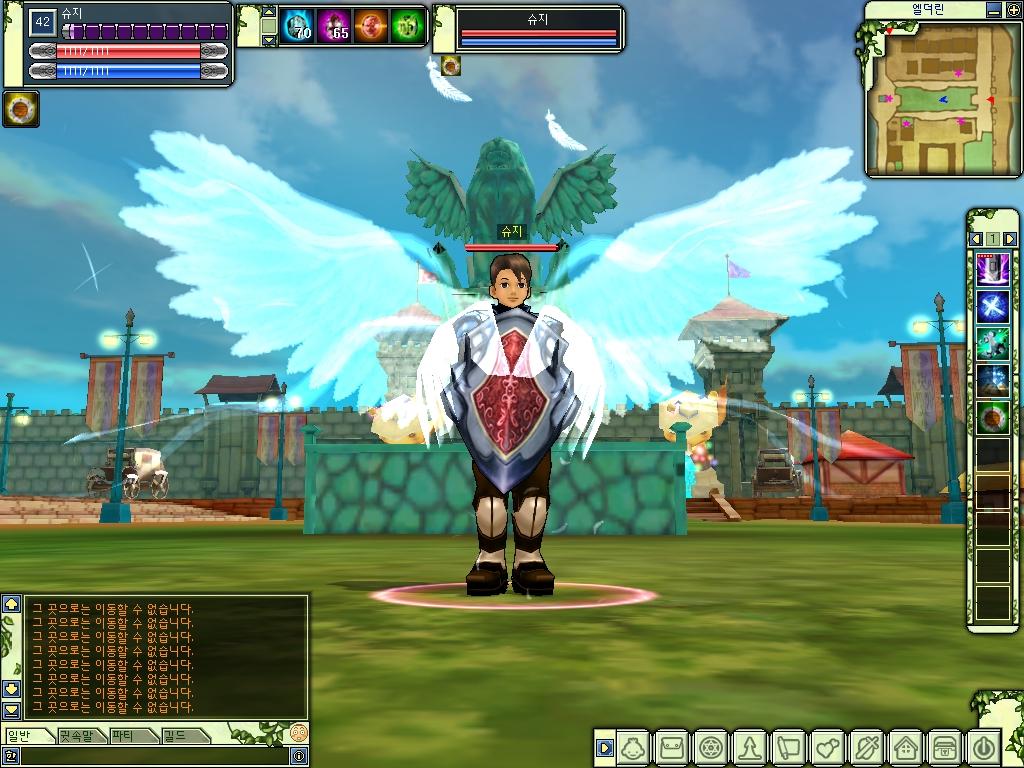 《Shine Online》游戏画面