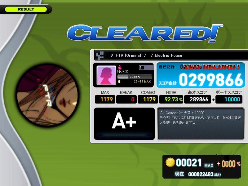 《DJMAX》游戏画面