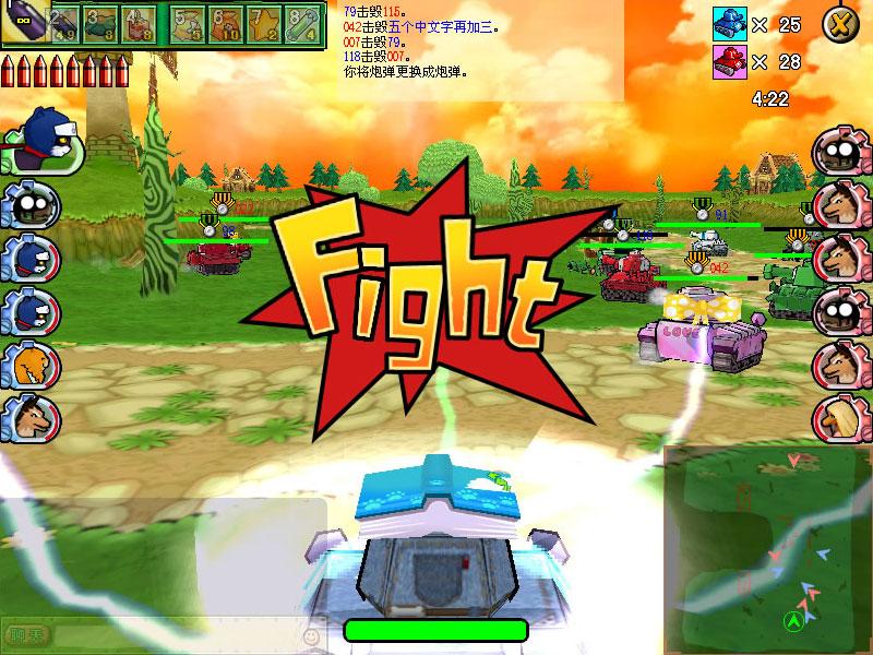 《阿猫阿狗大作战ol》游戏画面(2)图片