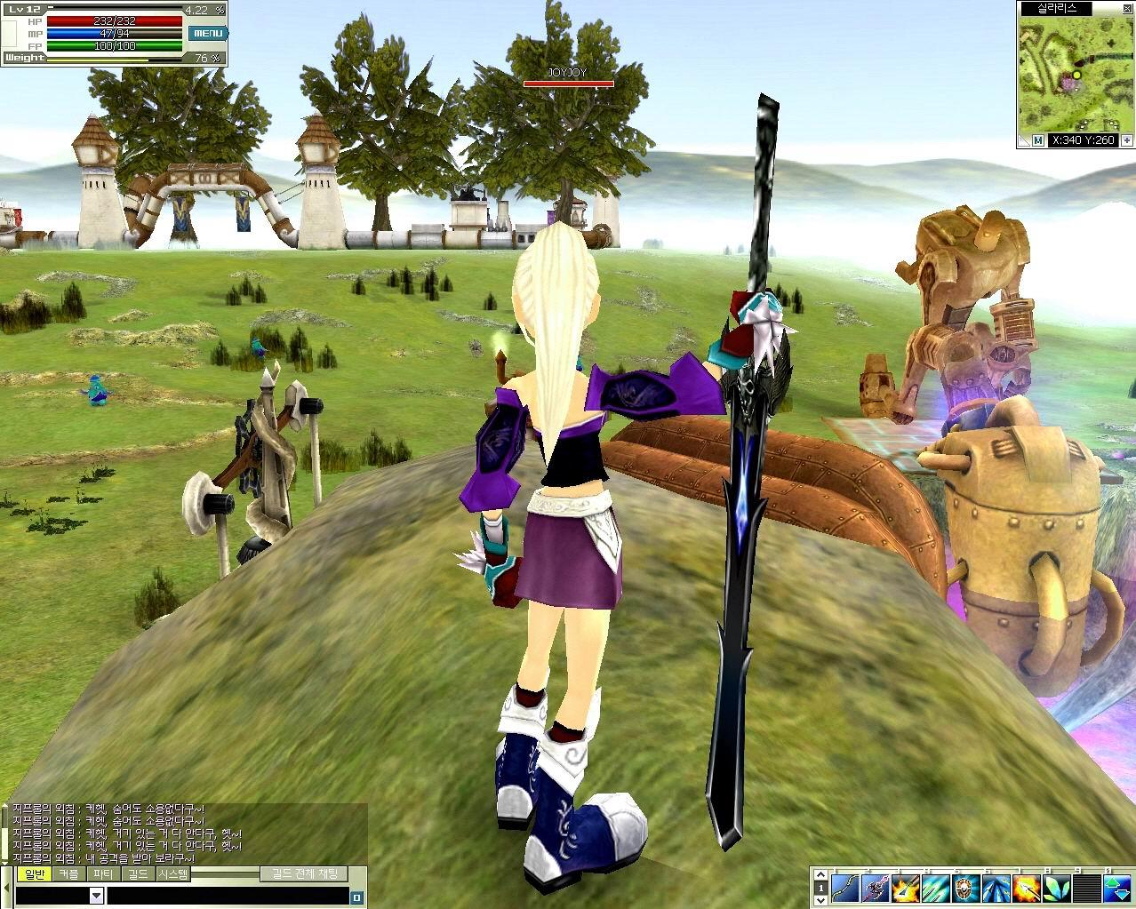 《Micmac Online》游戏画面
