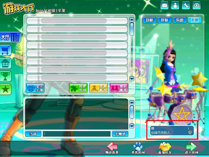 《劲乐团2》游戏画面