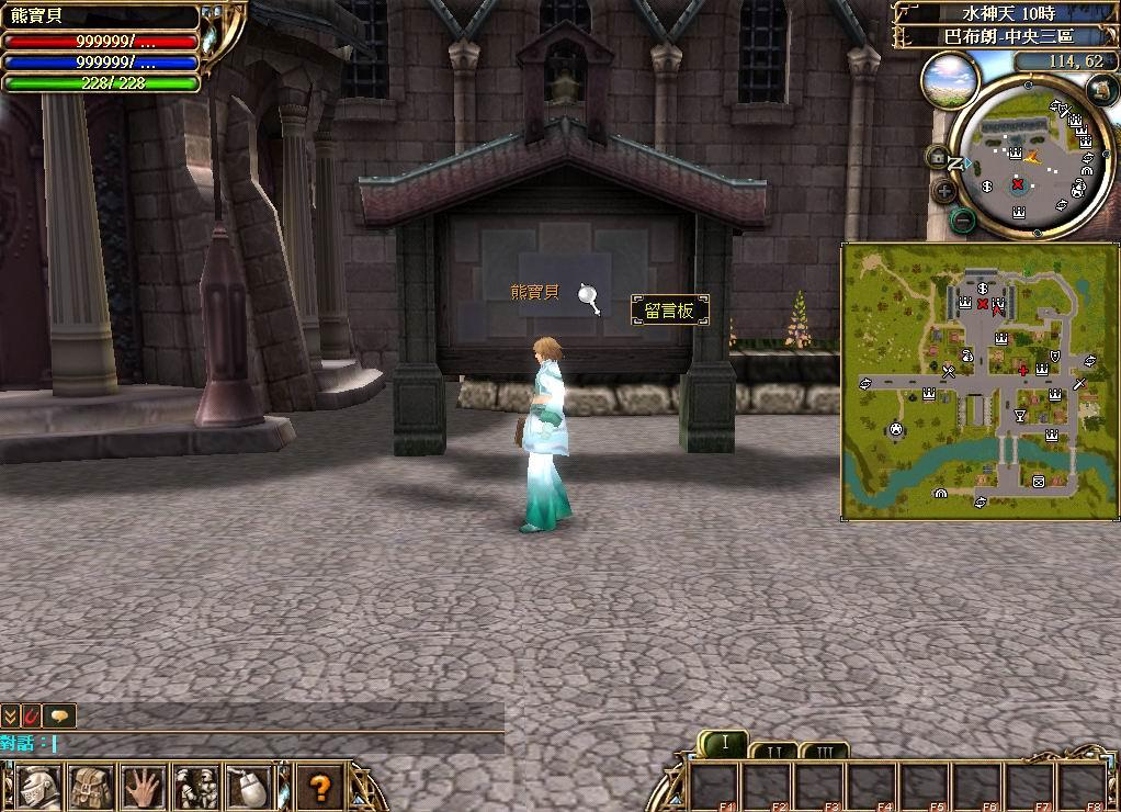 《万王之王2》游戏画面