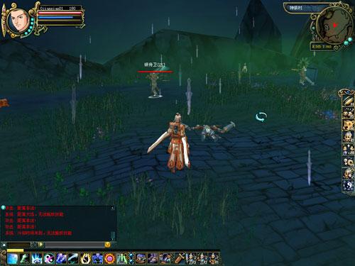 《蜀山online》游戏画面