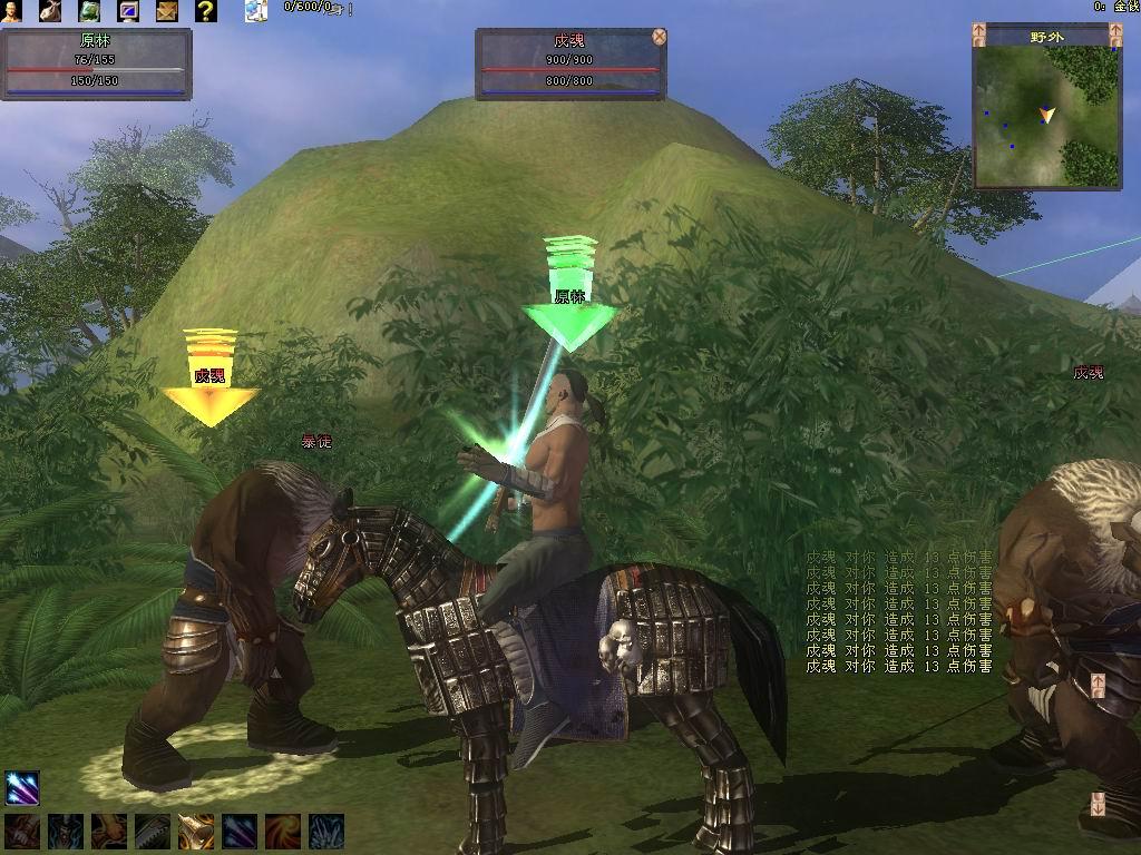 《幻想之旅》游戏截图