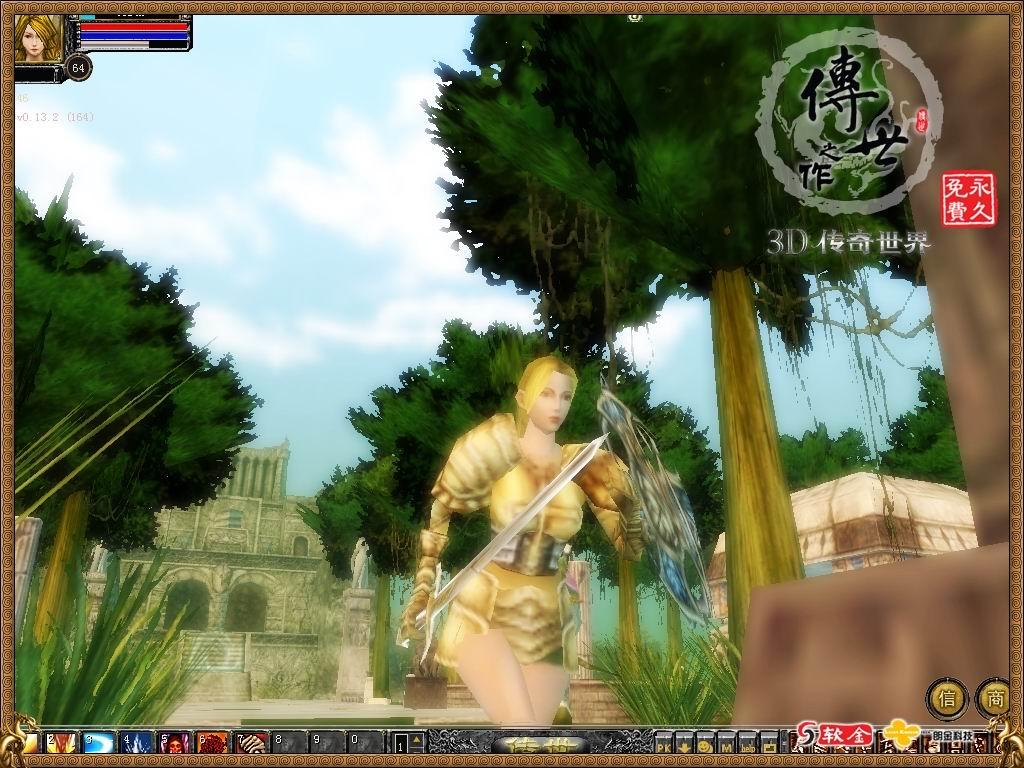 《传世》游戏画面
