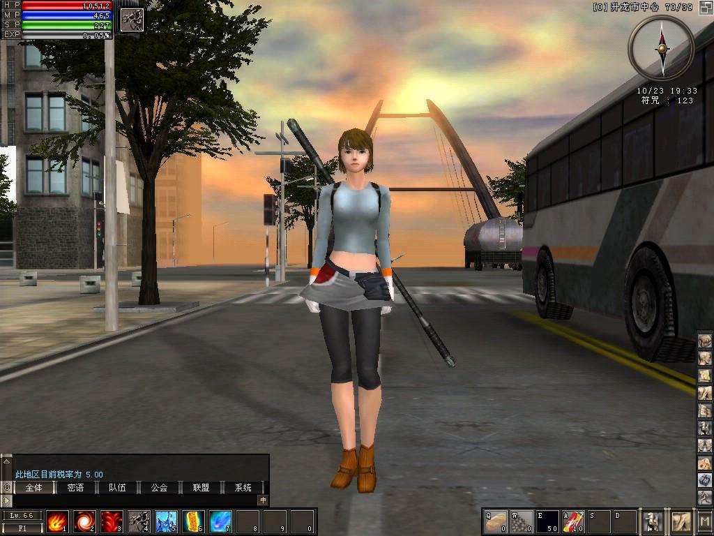 《都市2046》游戏截图