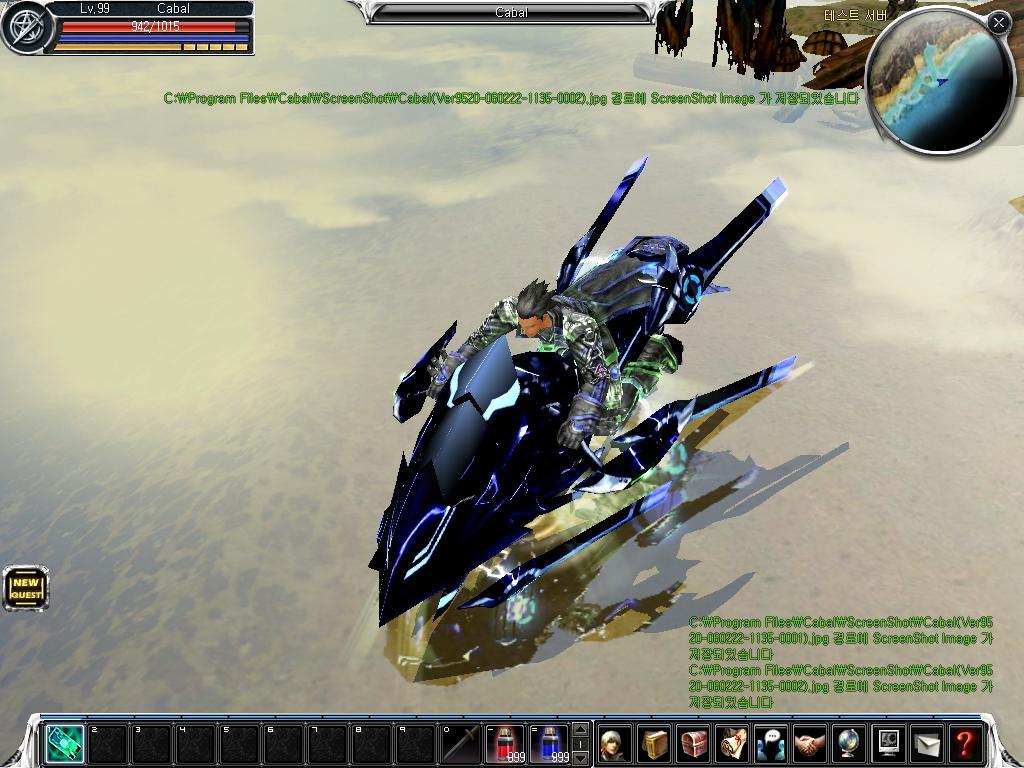 惊天动地_游戏特色_拉风的星际飞车拉风的星际飞车
