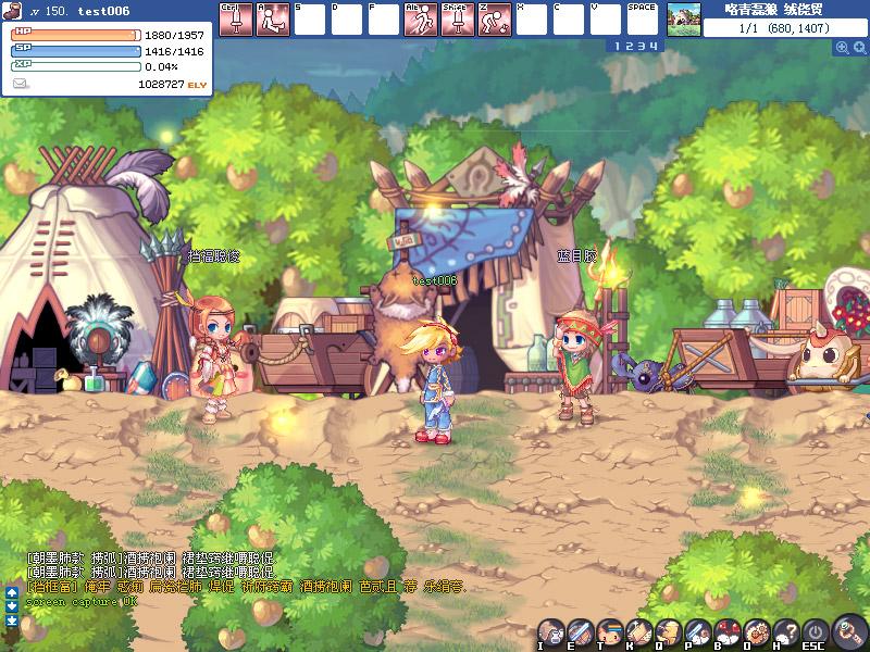 《彩虹岛》游戏截图(12)