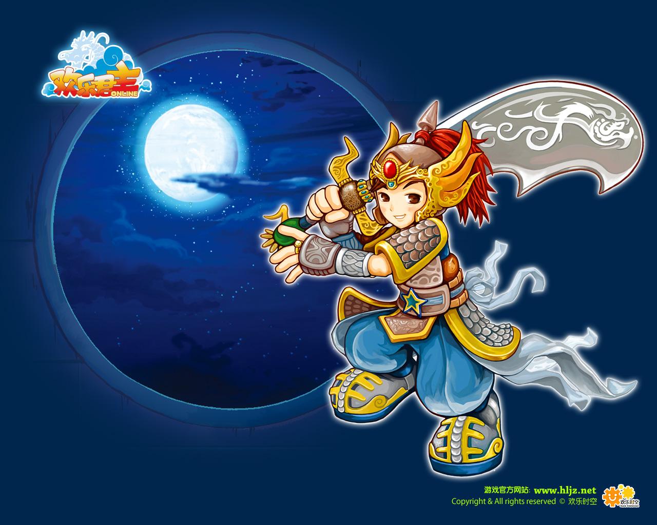《欢乐君主online》精美壁纸(1280x1024)