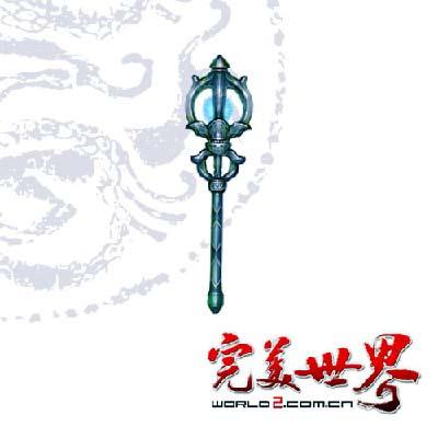 橡皮章素材魔法杖