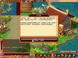 新浪游戏_Q版网游天外OL新任务天仙剑抢鲜看