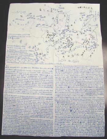 新浪游戏_高中生玩家设计墨香地图 进万言书(图)