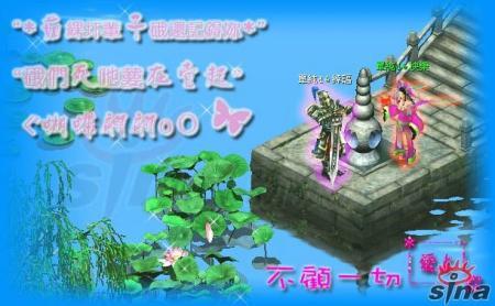 新浪游戏_目标《天骄II》激情速配资料展(图)