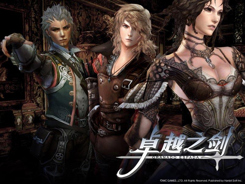 游戏角色有种欧洲贵族的美感