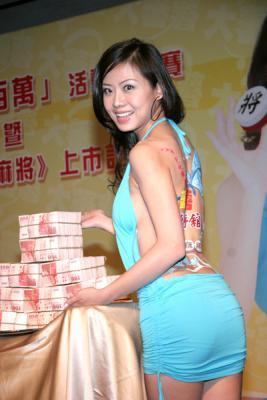 新浪游戏_组图:小潘潘代言新款游戏 裸背秀人体彩绘