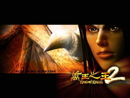 新浪游戏_奥申委指定三维图像开发商打造《万王之王2》全新CG电影