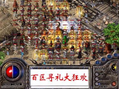《热血传奇》百区圣诞散红包_网络游戏_新浪游戏_新浪