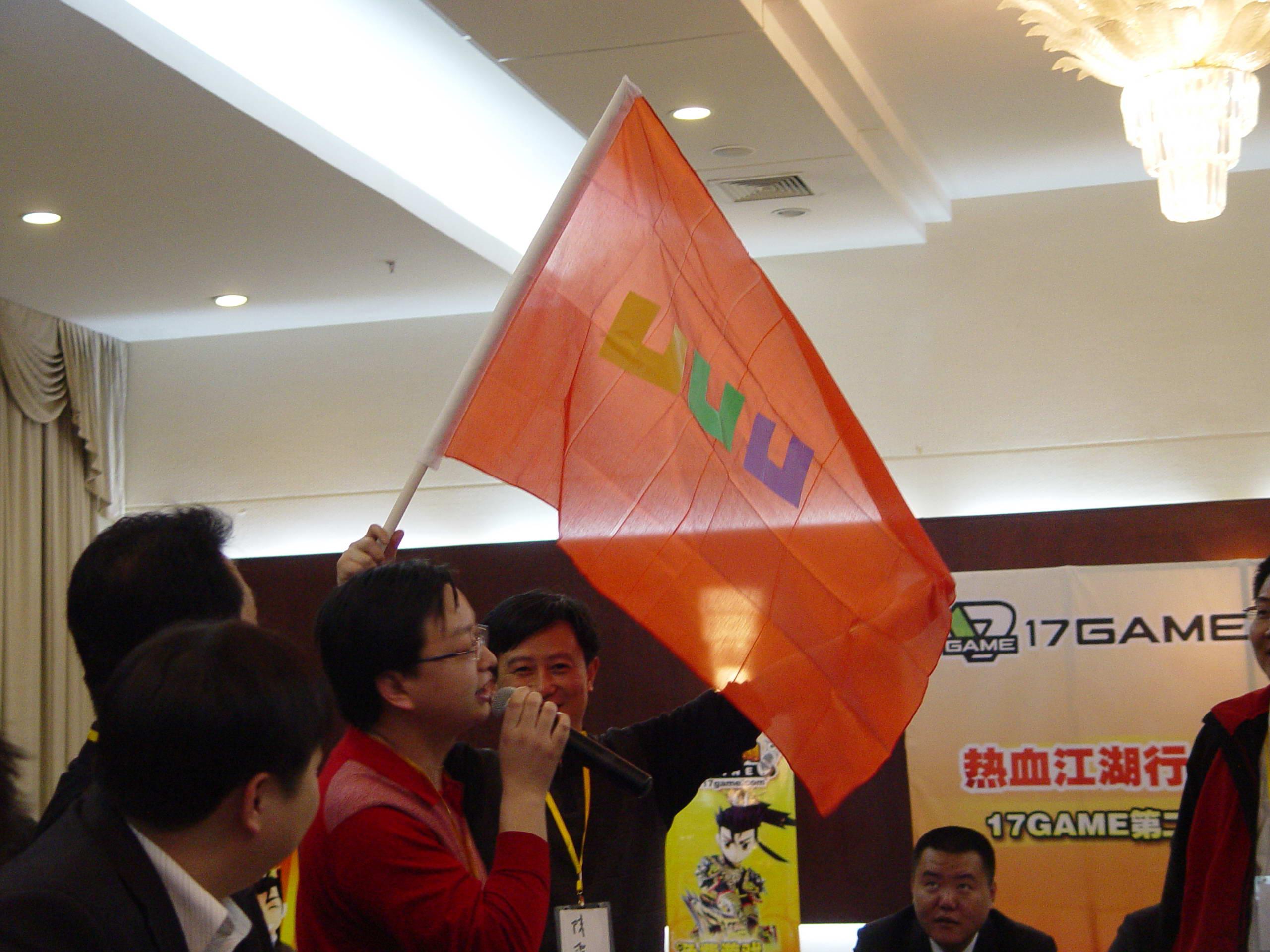 经销商团队队旗展示