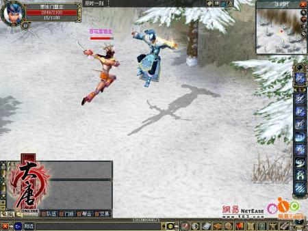 新浪游戏_网易《大唐》新版本更新PK模式