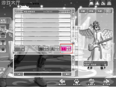 新浪游戏_《劲乐团2》组队模式介绍
