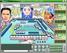 GAME淘 明星3缺1ol25日11点正式内测 网络游戏明星三缺...